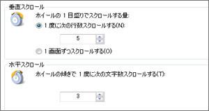 f:id:ke-tu:20140502011443j:image