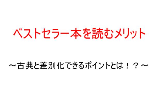 f:id:ke1Q84:20190207000312p:plain