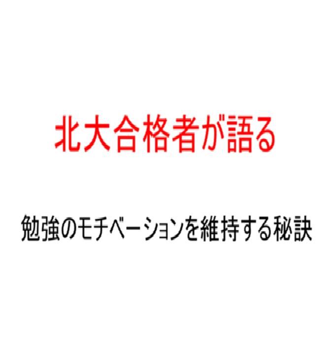 f:id:ke1Q84:20190211084158p:plain