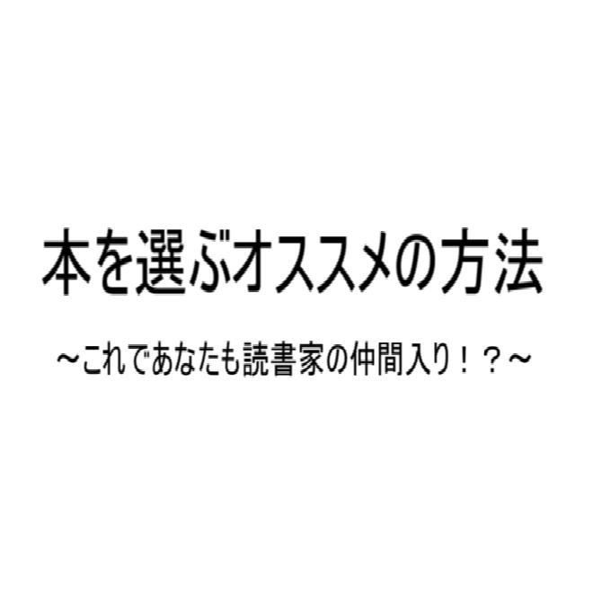 f:id:ke1Q84:20190211084403p:plain