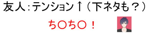 f:id:ke1Q84:20190316174901p:plain