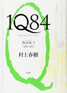 f:id:ke1Q84:20190404202610p:plain