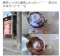 札幌市手稲区 豚丼いっぴん