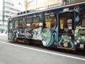 雪ミク電車@札幌