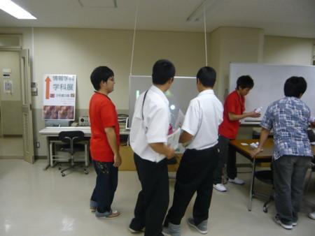 f:id:ke_takahashi:20070809192705j:image