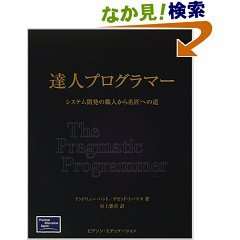 f:id:ke_takahashi:20080104183928j:image