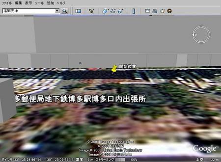 f:id:ke_takahashi:20080206004634j:image