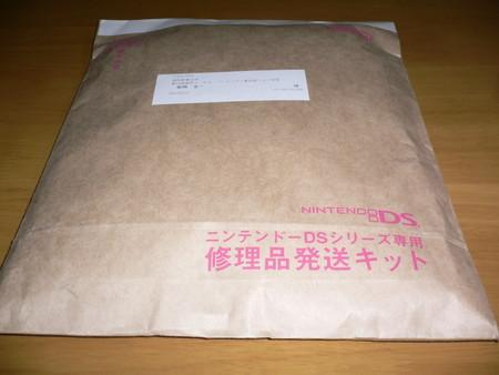 f:id:ke_takahashi:20080530011300j:image