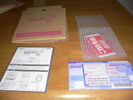 f:id:ke_takahashi:20080530011409j:image