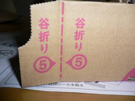 f:id:ke_takahashi:20080530012329j:image