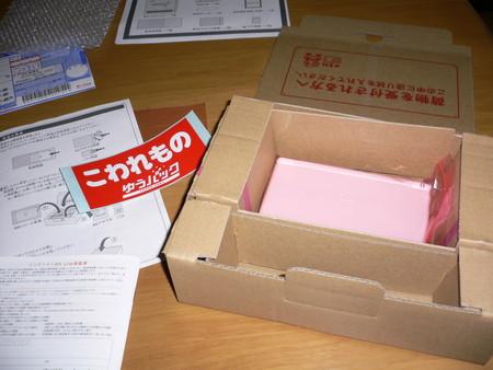 f:id:ke_takahashi:20080530012807j:image