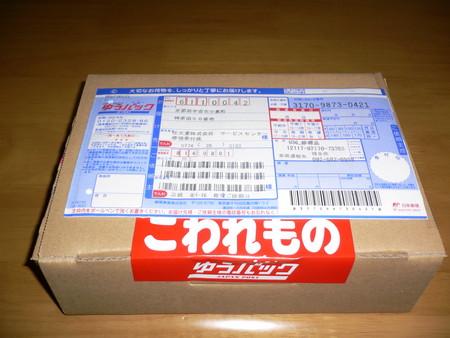 f:id:ke_takahashi:20080530013130j:image