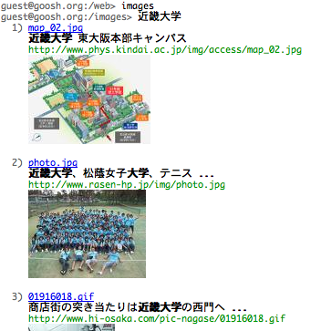 f:id:ke_takahashi:20080603125436p:image