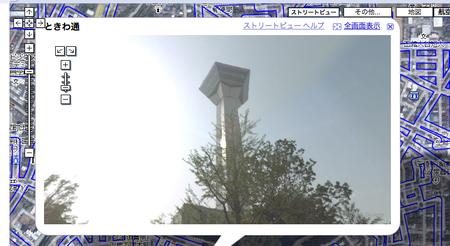 f:id:ke_takahashi:20080805211549p:image