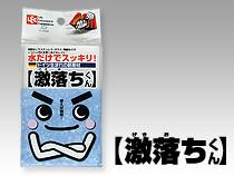 f:id:ke_takahashi:20080930105621j:image