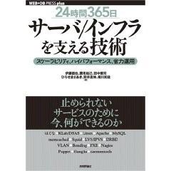 f:id:ke_takahashi:20081010003550j:image