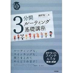 f:id:ke_takahashi:20081010005338j:image