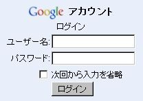 f:id:ke_takahashi:20081015212605j:image