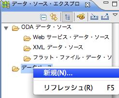f:id:ke_takahashi:20081020205528p:image