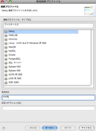 f:id:ke_takahashi:20081020205529p:image