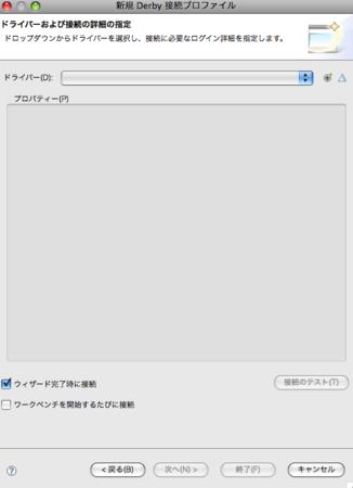 f:id:ke_takahashi:20081020205530p:image