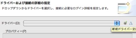 f:id:ke_takahashi:20081020205531p:image