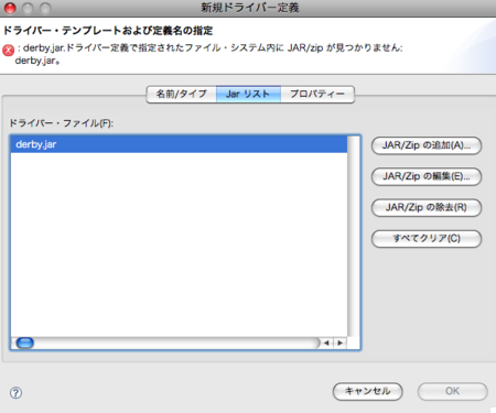 f:id:ke_takahashi:20081020205533p:image