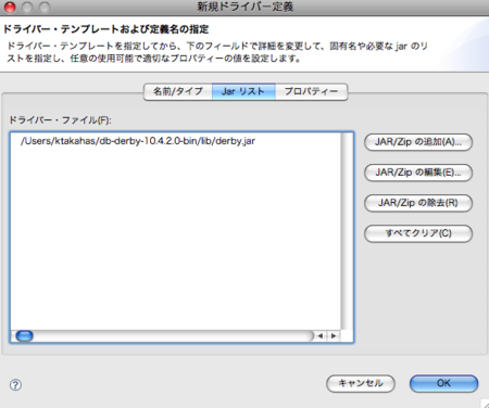 f:id:ke_takahashi:20081020205535p:image