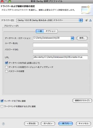 f:id:ke_takahashi:20081020205536p:image