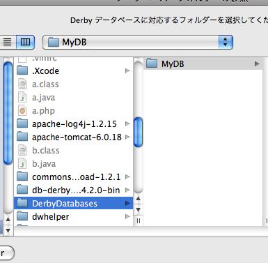 f:id:ke_takahashi:20081020205537p:image