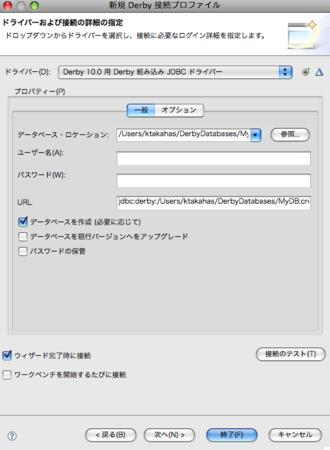 f:id:ke_takahashi:20081020205538p:image