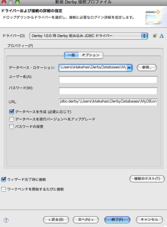 f:id:ke_takahashi:20081020205539p:image