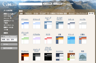 f:id:ke_takahashi:20081121122254p:image