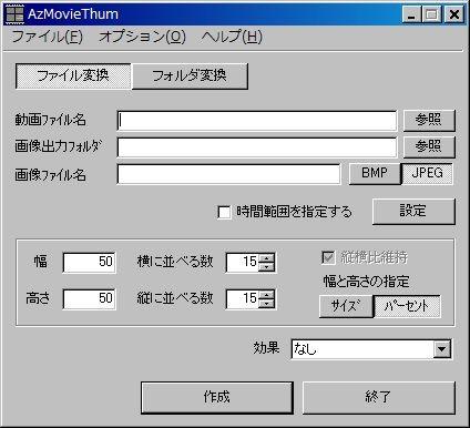 f:id:ke_takahashi:20081121142353j:image