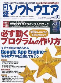 f:id:ke_takahashi:20081130224702j:image