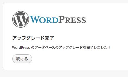 f:id:ke_takahashi:20081214124129p:image
