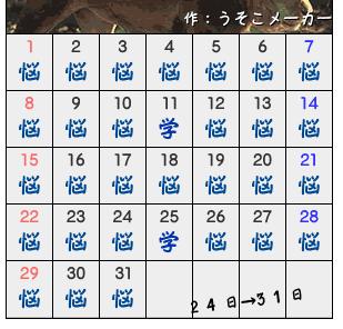f:id:ke_takahashi:20081216015802p:image