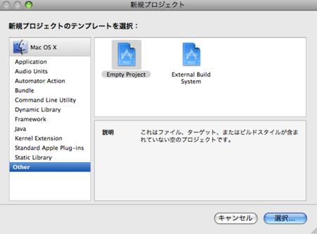f:id:ke_takahashi:20081218145243p:image