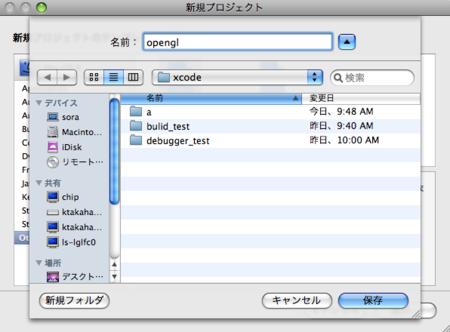 f:id:ke_takahashi:20081218153327p:image