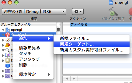 f:id:ke_takahashi:20081218165347p:image