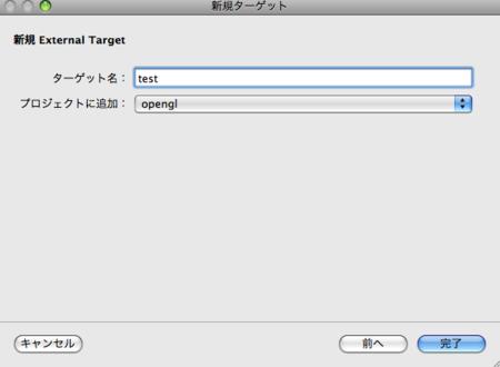 f:id:ke_takahashi:20081218165621p:image