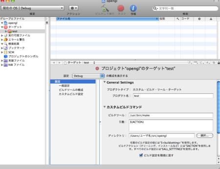 f:id:ke_takahashi:20081218165827p:image
