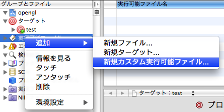 f:id:ke_takahashi:20081218170029p:image