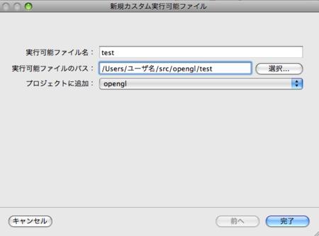 f:id:ke_takahashi:20081218170410p:image