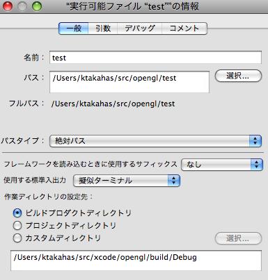 f:id:ke_takahashi:20081218170525p:image