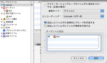 f:id:ke_takahashi:20081218171823p:image