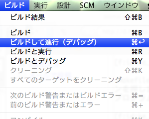 f:id:ke_takahashi:20081218172526p:image