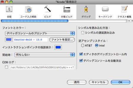 f:id:ke_takahashi:20081218172743p:image