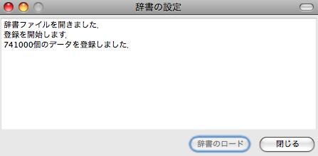 f:id:ke_takahashi:20081222092845p:image