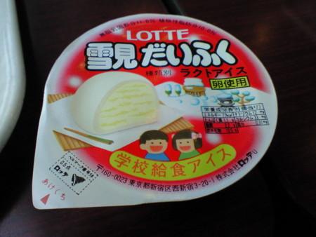 f:id:ke_takahashi:20090111143000j:image
